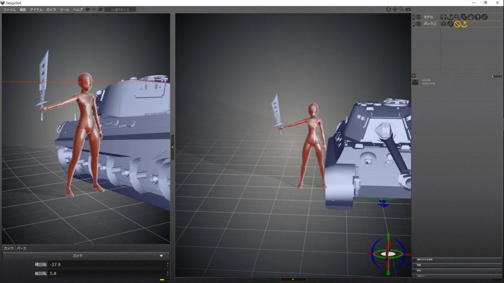 3Dモデルを使ったイラスト