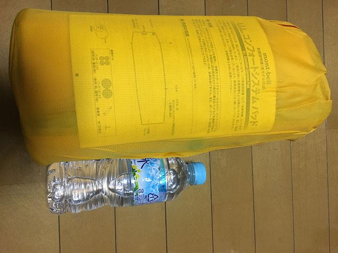 約500のペットボトル2本分