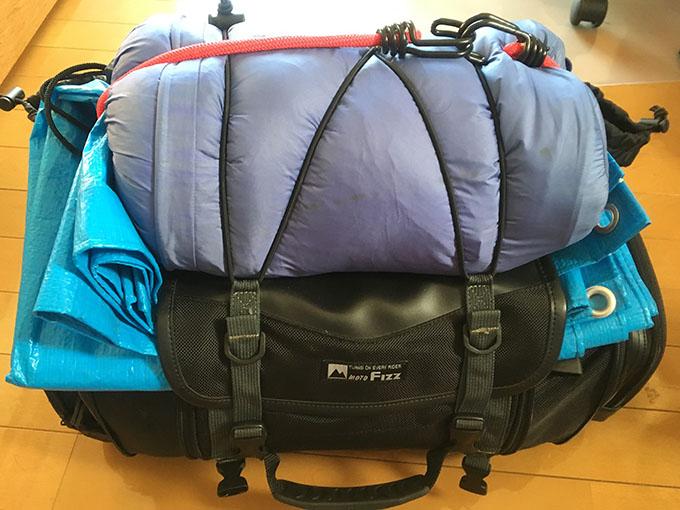 キャンプ道具をミニフィールドシートバッグに