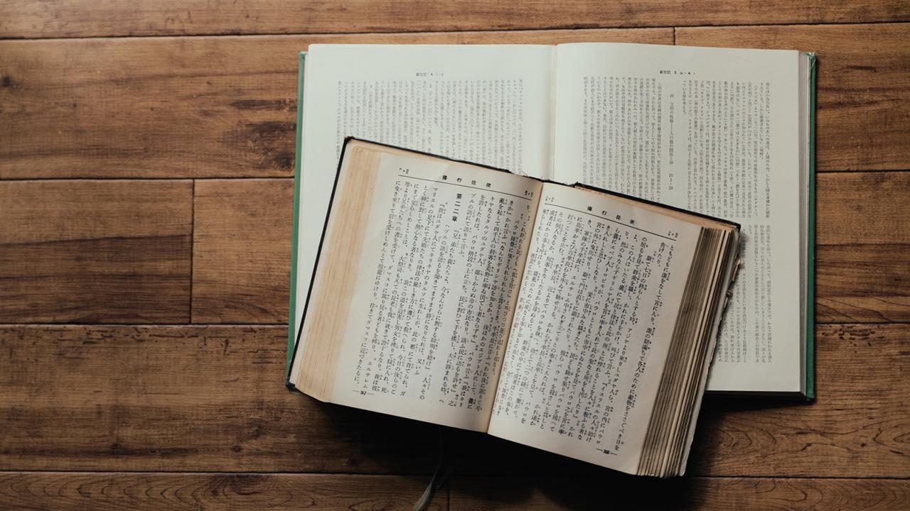 非効率?勉強を始める前に読んでおきたい名著5選