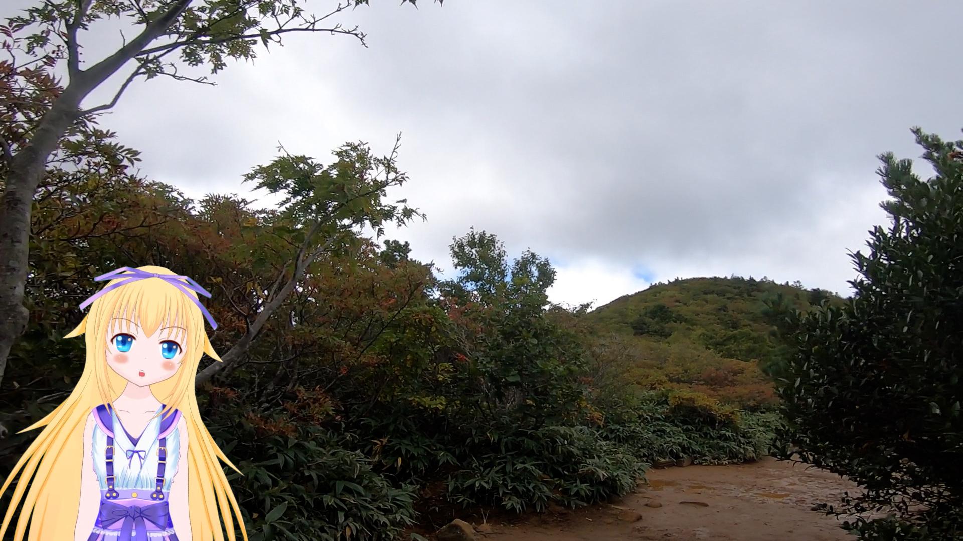 安達太良山視界がひらける